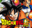 Dragon Ball Z Super!